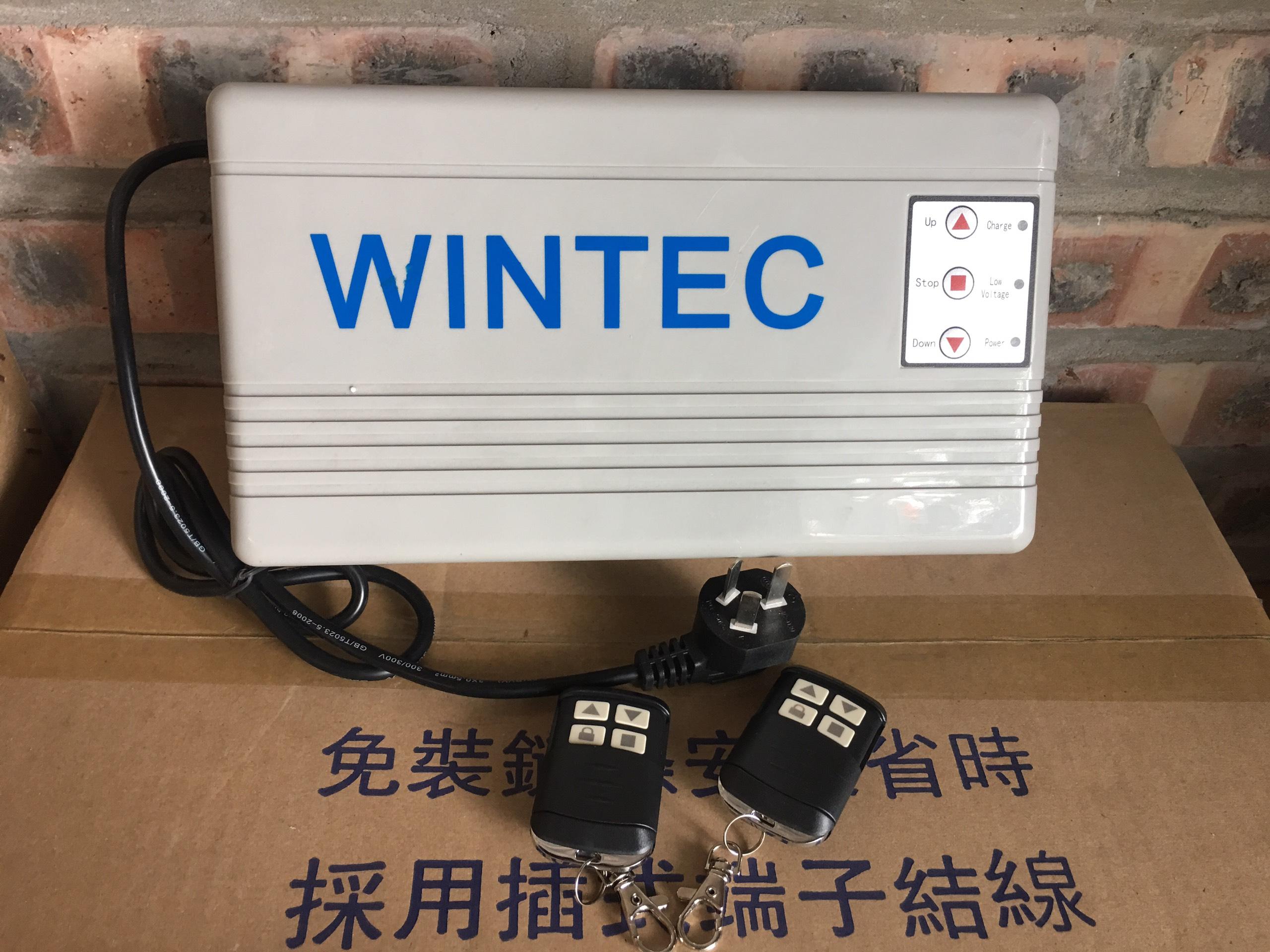 Hộp nhận cửa cuốn Wintec AC, DC
